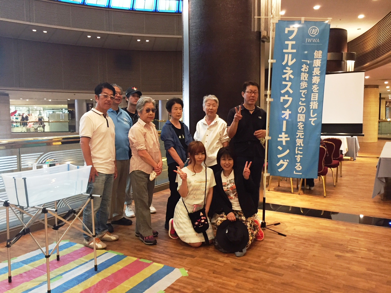 神戸ポートピアホテルウエルネスウォーキング参加者募集のイメージ
